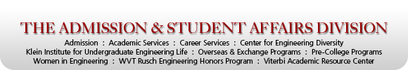 Viterbi Admission & Student Affairs Division Footer Graphic