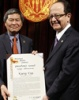 Larry Lim Receives 2011 President's Award for Staff Achievement