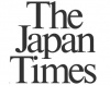 Fukushima Meltdown Was Preventable