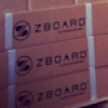 The Business Journal: Viterbi Startup Garage-Launched ZBoard Wins Top Award
