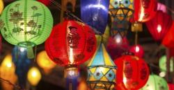 Happy Lunar New Year 2015