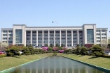 Korea Times: Inha University Elects USC Viterbi Alumna President