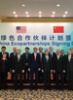 USC Viterbi-Bayeco Team Selected for US-China EcoPartnership Program